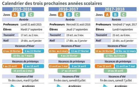 Calendrier Scolaire 2018 19 Calendrier Scolaire Des R 232 Gles Plus Claires Mais