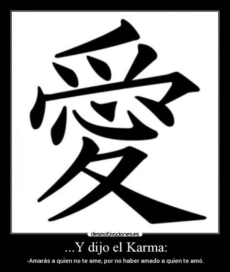 imagenes vip del karma simbolo del karma para facebook