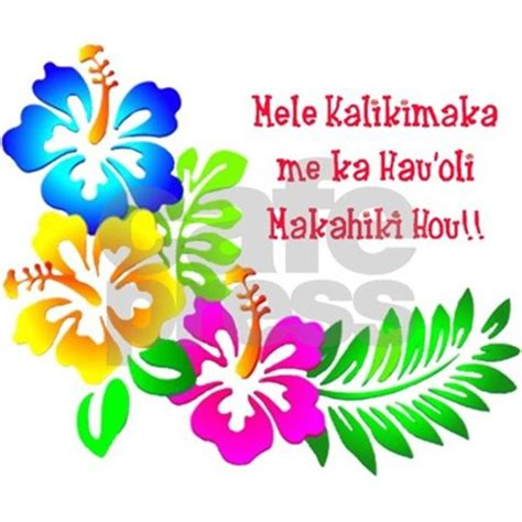 merry and happy new year in hawaiian language 28 images