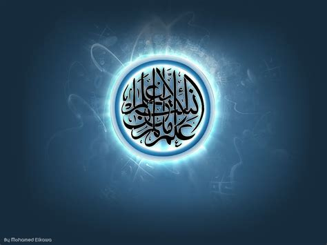 cool wallpapers islamic wallpapers