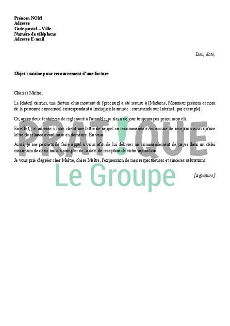Exemple De Lettre Pour Huissier Modele Lettre Huissier Recouvrement Document