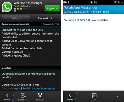 chat android to iphone blackberry whatsapp chat con amici android iphone e nokia versione 2 9 5773 0 per