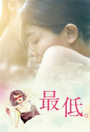 dramacool queen for 7 days asian drama movies and shows english sub full hd dramacool