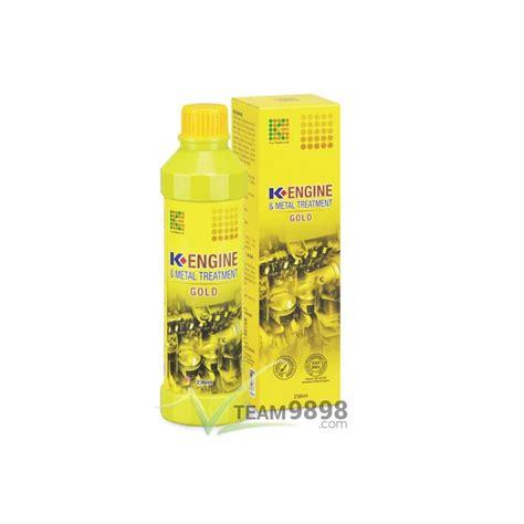 K Liquid Mixed Collagen Drink k engine metal treatment gold