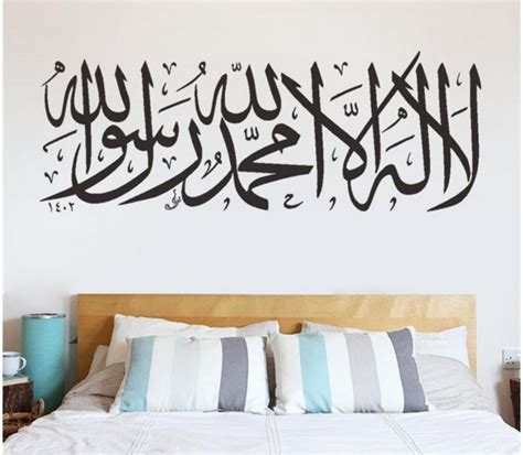 Kaligrafi Islamic Dekorasi Dinding jual stiker kaligrafi tauhid stiker dinding islami stiker mobil islam goedangdente