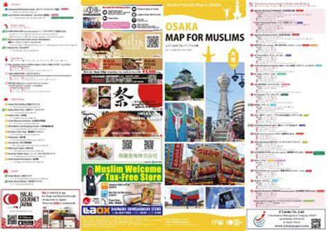 Wisata Halal Jepang wisata halal indonesia ternyata belum memiliki standardisasi jelas