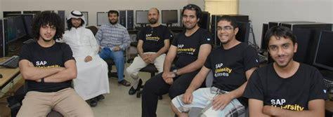 Mba In Saudi Arabia Dammam by Alumni Us Dammam Community College Kfupm Saudi Arabia
