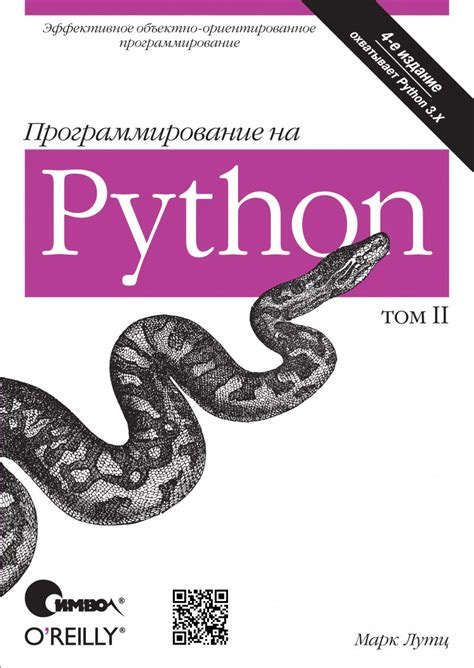 learning with python books python books purchase pointers
