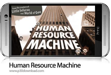 human resource machine free download human resource machine a2z p30 download full softwares games
