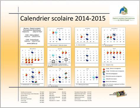 Calendrier Scolaire 2017 Dsfno Calendrier 2014 2015 Au Dsfno Le Blogue De L 233 Cole