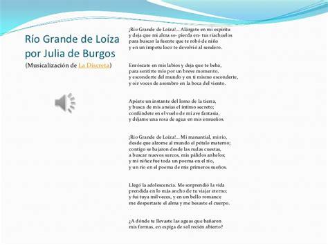 imagenes sensoriales del poema a julia de burgos r 237 o grande de lo 237 za por julia de burgos