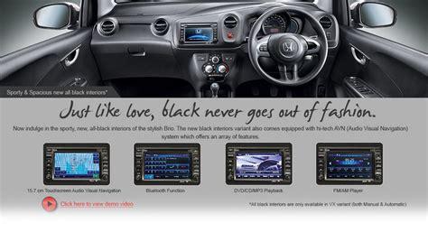 honda brio audio system new top variants amaze vx o brio vx launched get audio