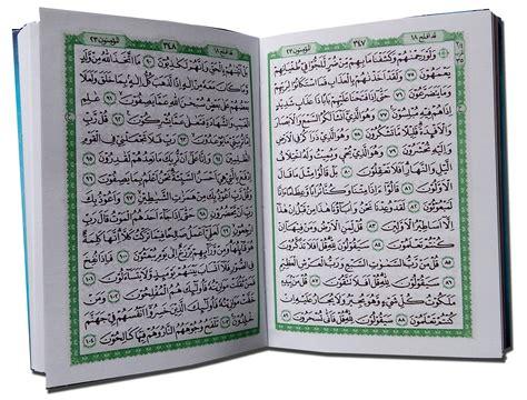 Alquran Arrohman al quran ar rahman a6 jual quran murah