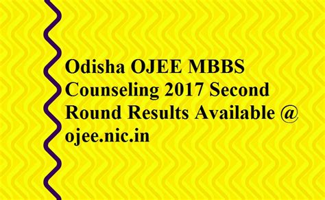Mba Colleges In Odisha Ojee by Gujarat Mbbs Counselling 2017 Second Allotment Results