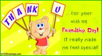 free greetings cards animated friendship day greeting cards