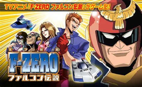 Anime F Zero by F Zero ファルコン伝説