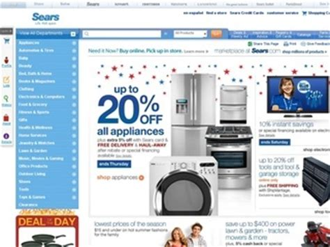 sears coupons february 2018 discount coupon codes