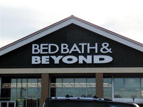 bed bath  home decor   hwy