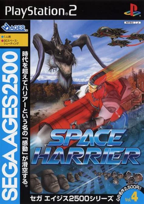 2 harrier boys volume sega ages 2500 series vol 4 space harrier box shot for playstation 2 gamefaqs
