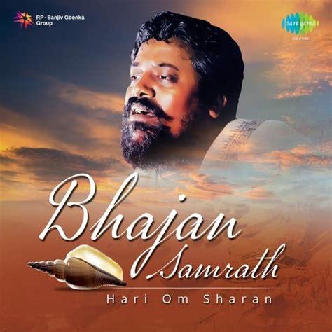 download mp3 gigi hari kemenangan vinay meri sun lijiye mp3 song download bhajan samrath