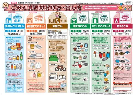 japanese word for comfort japanese comfort nippaku