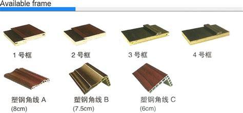 xupai mdf wood pvc door 2016 new design xupai mdf wood pvc door 2016 new design interior wooden door mdf panel teak wood fir finger