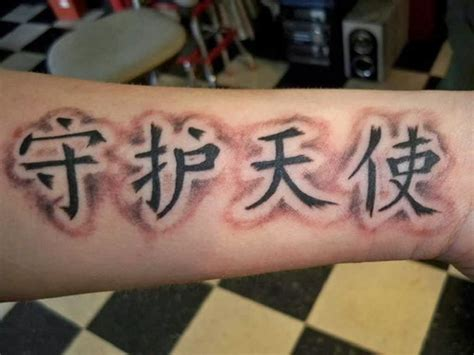 cool small tattoos men gallery for cool kanji for on back