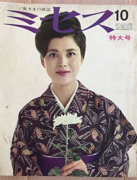 dramanice us japanese actress の厳選画像 1295 件 pinterest