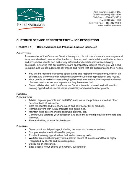 Customer Service Description Resume customer service duties resume resume exles 2017