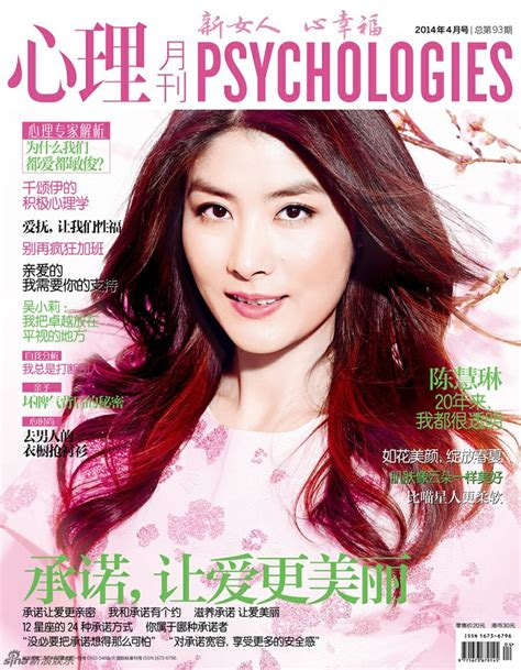 hong kong actress kelly 96 best kelly chen images on pinterest chen hong kong