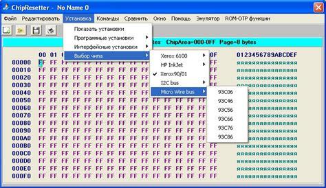 at88sc0204c resetter оргтехком программатор i2c