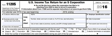 how to find out your section 8 status how to complete form 1120s income tax return for an s corp