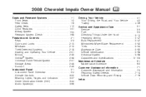 service and repair manuals 2008 chevrolet impala navigation system 2008 chevrolet impala manuals