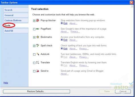 google search toolbar internet explorer google toolbar for internet explorer скачать бесплатно