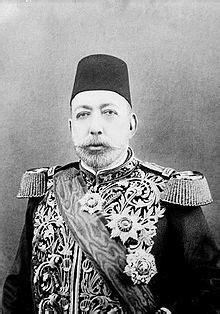Dernier Sultan Ottoman by Mehmed V Wikip 233 Dia