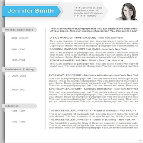 Resume Template For Word 2010 by Resume Template Microsoft Word 2010