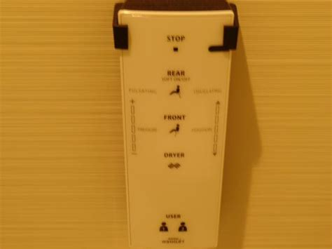 bidet controls controls for bidet picture of hyatt regency waikiki