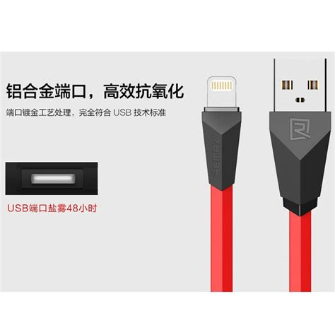 Remax Usb Lightning Cable For Iphone Fast Charging Rc 044i remax aliens fast charging lightning usb cable for iphone 6 7 8 x rc 030 black yellow