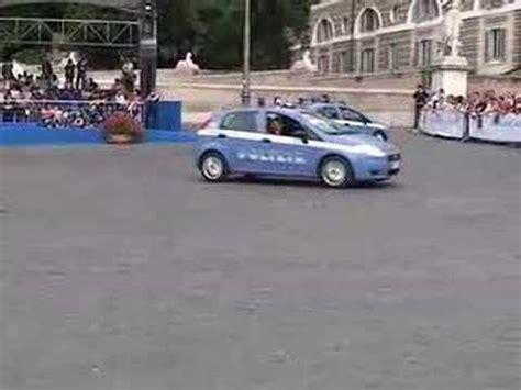 Sgm Di Alfa Avaria Polizia Municipale S G M Doovi