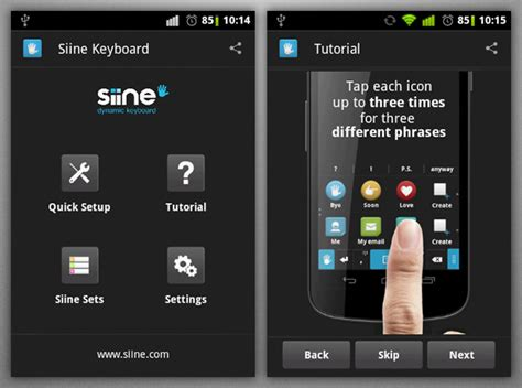 android app tutorial siine a decent keyboard for frequent texters 171 android appstorm