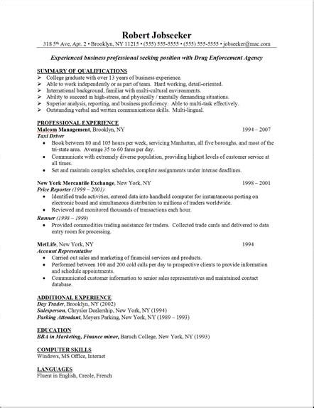 Resume Jobs Skills by Sample Resume Skills Example Free Resumes