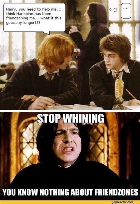 Ron Weasley Meme - funny harry potter snape