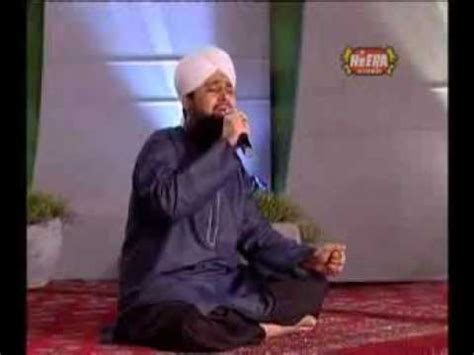 asma ul husna owais raza qadri mp3 download mohammad owais raza qadiri asma ul husna 99 attributes of