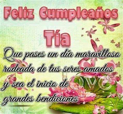 imagenes de feliz cumpleaños para mi hermana para facebook frases bonitas para facebook imagen feliz cumplea 241 os para