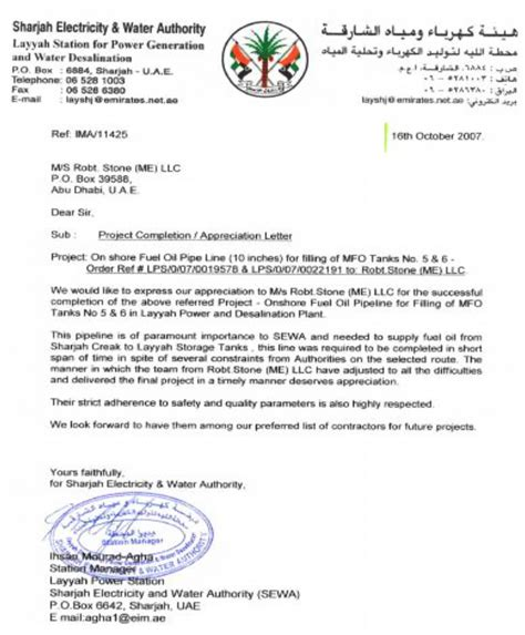 appreciation letter for quality work robtstone awards recognitions