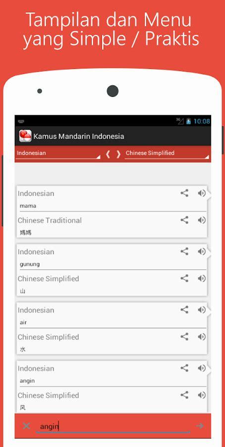 Kamus Lengkap Bahasa Mandarin Mandarin Indonesia Indonesia Mandarin kamus mandarin indonesia 1 0 apk android education apps
