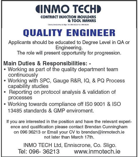 design engineer qualities quality engineer inmo enniscrone it sligo school of