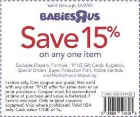 Babies R Us Coupons » Home Design 2017