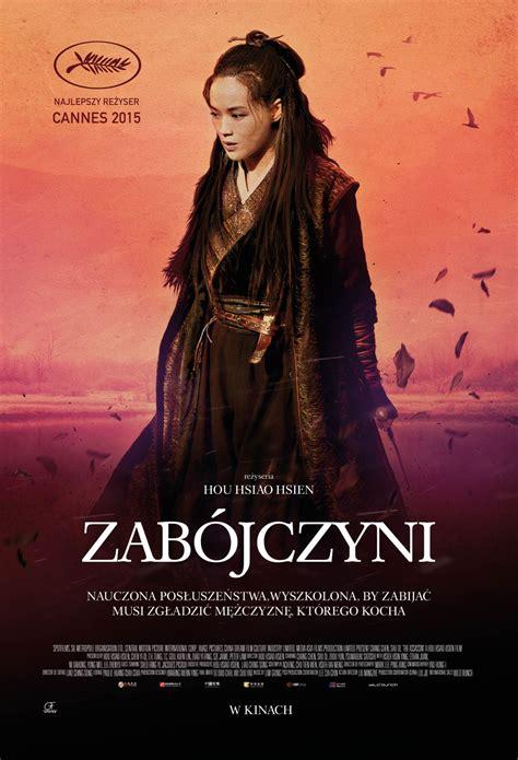 hacker film polski zab 243 jczyni hou hsiao hsiena wkr 243 tce w kinach news o pl