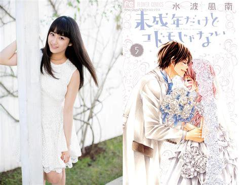 kento nakajima yuna taira yuri chinen terlibat cinta